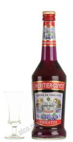 Ликер Л`Эритье-Гюйо с ароматом фиалки Ликер I`Heritier Guyot Violette