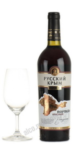 Портвейн красный Русский Крым