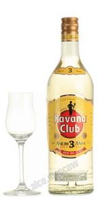 Ром Havana Club 1л ром Гавана Клуб 1л