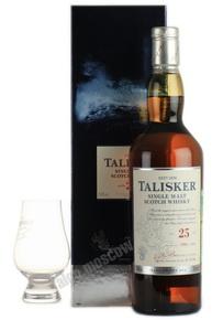 Talisker 25 years виски Талискер 25 лет