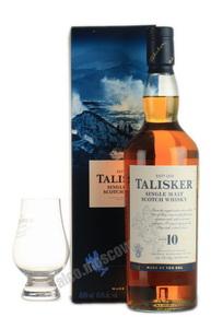 Talisker 10 years виски Талискер 10 лет