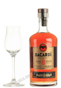 Bacardi Gran Reserva 8 anos ром Бакарди Гран Резерва 8 лет