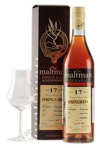 Maltman Springbank 17 years виски Молтмэн Спрингбэнк 17 лет в п/у