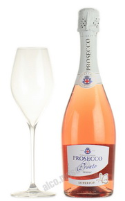 Pronto Superior Prosecco Шампанское Пронто Супериор Просекко