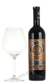 Taina Kolhidi Mukuzani грузинское вино Тайна Колхиды Мукузани