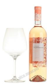 Вино Ведерниковъ Цимлянский Черный Розовый 2015 г