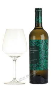 Вино Ведерниковъ Ркацители 2014 г