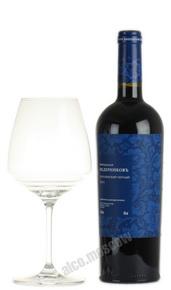 Вино Ведерниковъ Цимлянский Черный 2014 г