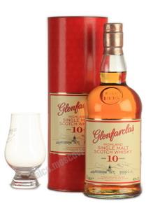 Glenfarclas 10 years виски Гленфарклас 10 лет