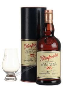 Glenfarclas 25 years виски Гленфарклас 25 лет