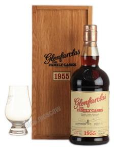 Glenfarclas Family Cask 1955 виски Гленфарклас Фамили Каск 1955 года