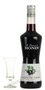 Ликер Черная Смородина Монин Ликер Cassis de Dijon Monin