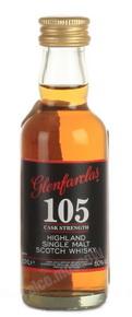 Glenfarclas 105 Cask виски Гленфарклас 105 0.05 л