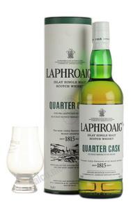 Laphroaig Quarter Cask виски Лафройг Квотер Каск