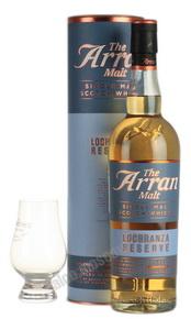 Arran Lochranza Reserve 0,7l Виски Арран Лохранза Резерв 0,7л в тубе