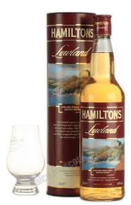 Hamilton`s Lowland виски Гамильтонс Лоулэнд в тубе