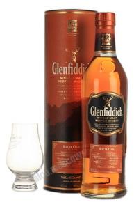 Glenfiddich 14 years old виски Гленфиддик 14 лет