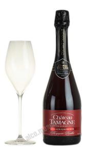 Chateau Tamagne Reserve шампанское Шато Тамань Резерв полусухое