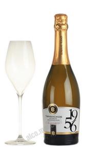 Российское шампанское Таманское полусладкое