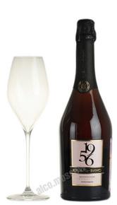 Шампанское Таманское полусладкое
