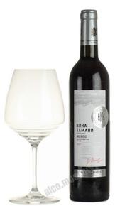 Российское вино Вина Тамани Мерло красное сухое