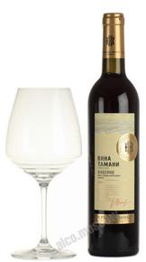 Российское вино Вина Тамани Каберне красное полусладкое