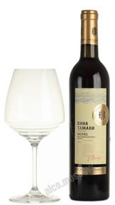 Российское вино Вина Тамани Мерло красное полусладкое