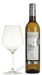 Российское вино Вина Тамани Совиньон сухое белое