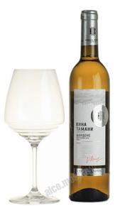 Российское вино Вина Тамани Шардоне белое сухое