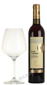 Российское вино Вина Тамани Изабелла