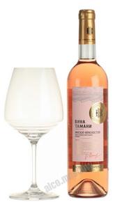 Российское вино Вина Тамани Мускат-Красностоп