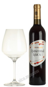 Российское вино Гранатовый Браслет красное полусладкое