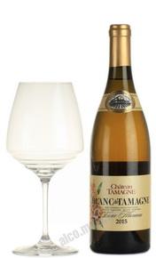 Chateau Tamagne российское вино Шато Тамань белое