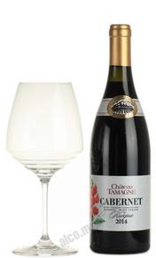 Chateau Tamagne Cabernet российское вино Шато Тамань Каберне