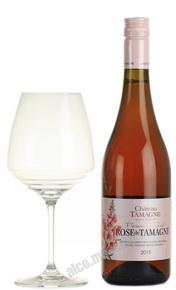 Chateau Tamagne Rose Tamagne российское вино Шато Тамань Роза Тамани
