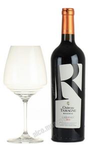 Chateau Tamagne Reserve Cabernet 2014 российское вино Шато Тамань Резерв Каберне 2014г