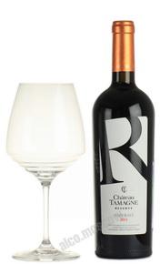Chateau Tamagne Reserve Saperavi российское вино Шато Тамань Резерв Саперави 2013