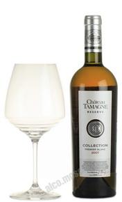 Chateau Tamagne Reserve Premier Blanc 2007 российское вино Шато Тамань Резерв Премьер Блан 2007