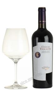 Chateau Tamagne Saperavi Tamagne российское вино Шато Тамань Саперави Тамани