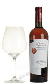 Chateau Tamagne Sauvignon-Krasnostop de Tamani российское вино Шато Тамань Совиньон-Красностоп Тамани