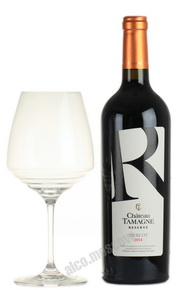 Chateau Tamagne Merlot Reserve 2014 российское вино Шато Тамань Мерло Резерв 2014
