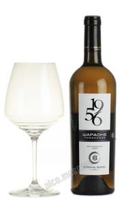 Российское вино Таманское 1956 Шардоне сухое