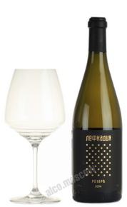 Lefkadiya Reserve 2014 российское вино Лефкадия Резерв 2014