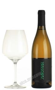 Likuria российское вино Ликурия белое сухое