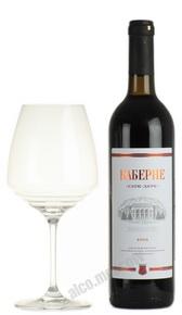 Российское вино Саук-Дере Каберне 2009