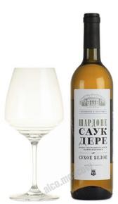 Российское вино Саук-Дере Шардоне