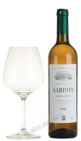 Российское вино Саук-Дере Алиготе 1991