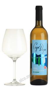 Российское вино Саук-Дере белое полусладкое