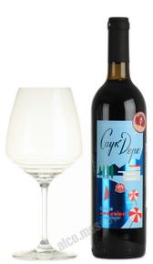 Российское вино Саук-Дере Красное сухое