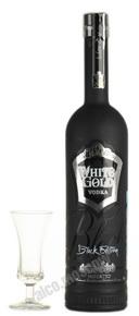 White Gold Black Edition Водка Белое Золото 0.7 л.